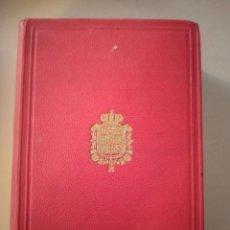 Libros antiguos: 1924 GUÍA OFICIAL DE ESPAÑA. Lote 209049552