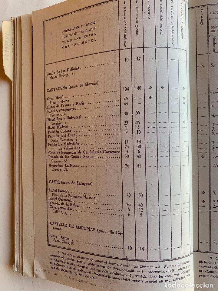 Libros antiguos: GUIA OFICIAL DE HOTELES , PENSIONES , CASAS DE VIAJEROS , RESTAURANTES , BARES Y GARAGES . 1929 . - Foto 6 - 210475656