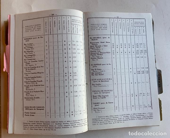 Libros antiguos: GUIA OFICIAL DE HOTELES , PENSIONES , CASAS DE VIAJEROS , RESTAURANTES , BARES Y GARAGES . 1929 . - Foto 8 - 210475656