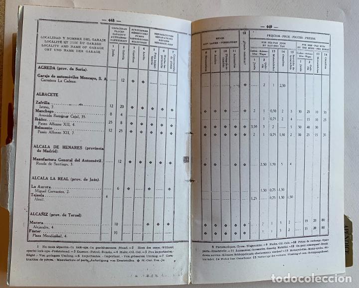 Libros antiguos: GUIA OFICIAL DE HOTELES , PENSIONES , CASAS DE VIAJEROS , RESTAURANTES , BARES Y GARAGES . 1929 . - Foto 9 - 210475656
