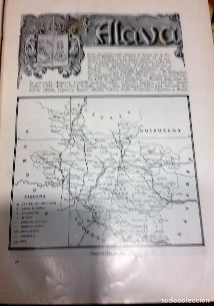 Libros antiguos: Libro Geografía Gráfica de España por Carcer de Montalban - Foto 2 - 212477662