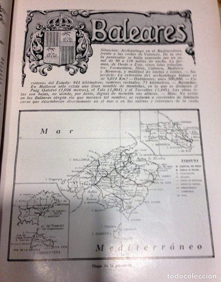 Libros antiguos: Libro Geografía Gráfica de España por Carcer de Montalban - Foto 3 - 212477662