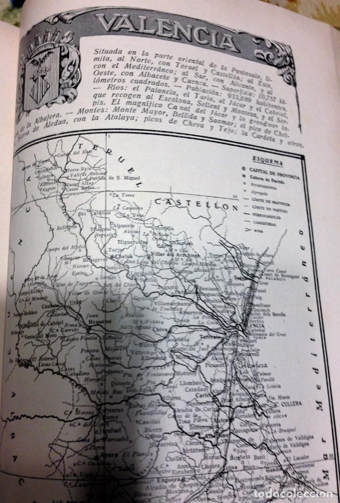 Libros antiguos: Libro Geografía Gráfica de España por Carcer de Montalban - Foto 6 - 212477662