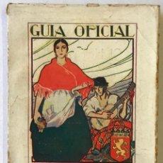 Libros antiguos: GUÍA OFICIAL DE ZARAGOZA. - [COMISIÓN PERMANENTE DE FESTEJOS].. Lote 123265183