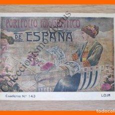 Livres anciens: PORTFOLIO FOTOGRAFICO DE ESPAÑA.- CUADERNO Nº 143 - LOJA (GRANADA). Lote 213667885