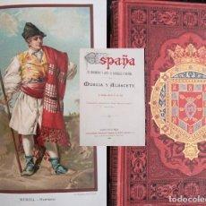 Libros antiguos: 1889 - MURCIA Y ALBACETE - R. AMADOR DE LOS RIOS - FOTOGRABADOS - LITOGRAFIAS - ESPAÑA - MONUMENTOS. Lote 216741016