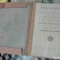 Libros antiguos: NOMENCLÁTOR ... PROVINCIA CORUÑA. 1892. Lote 220506028