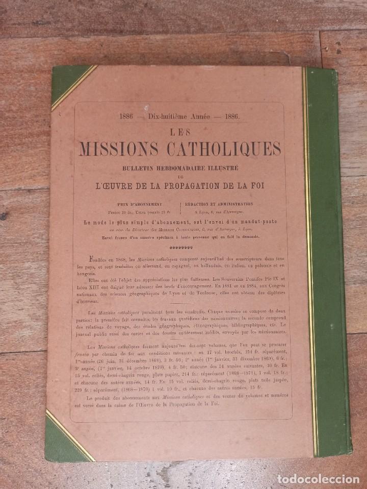 Libros antiguos: ESPLÉNDIDO ATLAS MISIONES CATÓLICAS, WERNER, LYON, 1886, 20 MAPAS Y TABLAS INGENTE INFORMACIÓN - Foto 40 - 220966268