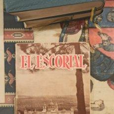 Libros antiguos: GUÍA TURÍSTICA SAN LORENZO DEL ESCORIAL, 1956. Lote 222580562