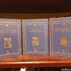 Libros antiguos: CONJUNTO DE 3 GUÍAS TURÍSTICAS; BARCELONA, CUENCA Y BURGOS.. Lote 222583097