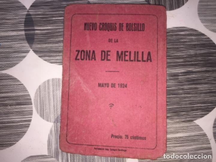 NUEVO CROQUIS DE LA ZONA DE MELILLA. 1924 (Libros Antiguos, Raros y Curiosos - Geografía y Viajes)
