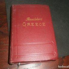 Libros antiguos: BADEKERS GREECE HANDBOOK FOR TRAVELLERS KARL BAEDEKER LEIPZIG 1909 445 PG. PLANOS DESPLEGABLES 16X11. Lote 224305968