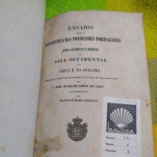 Libros antiguos: 1859. POSESIONES PORTUGUESAS EN ULTRAMAR. MOZAMBIQUE. COLONIAS. MAPAS. FRANCISCO MARÍA BORDALO.. Lote 226702050