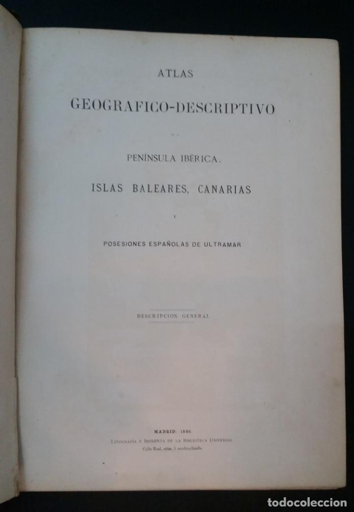 Libros antiguos: 1880 - VALVERDE Y ÁLVAREZ - Atlas geográfico descriptivo de la Península Ibérica, ETC. - completo - Foto 3 - 230191665