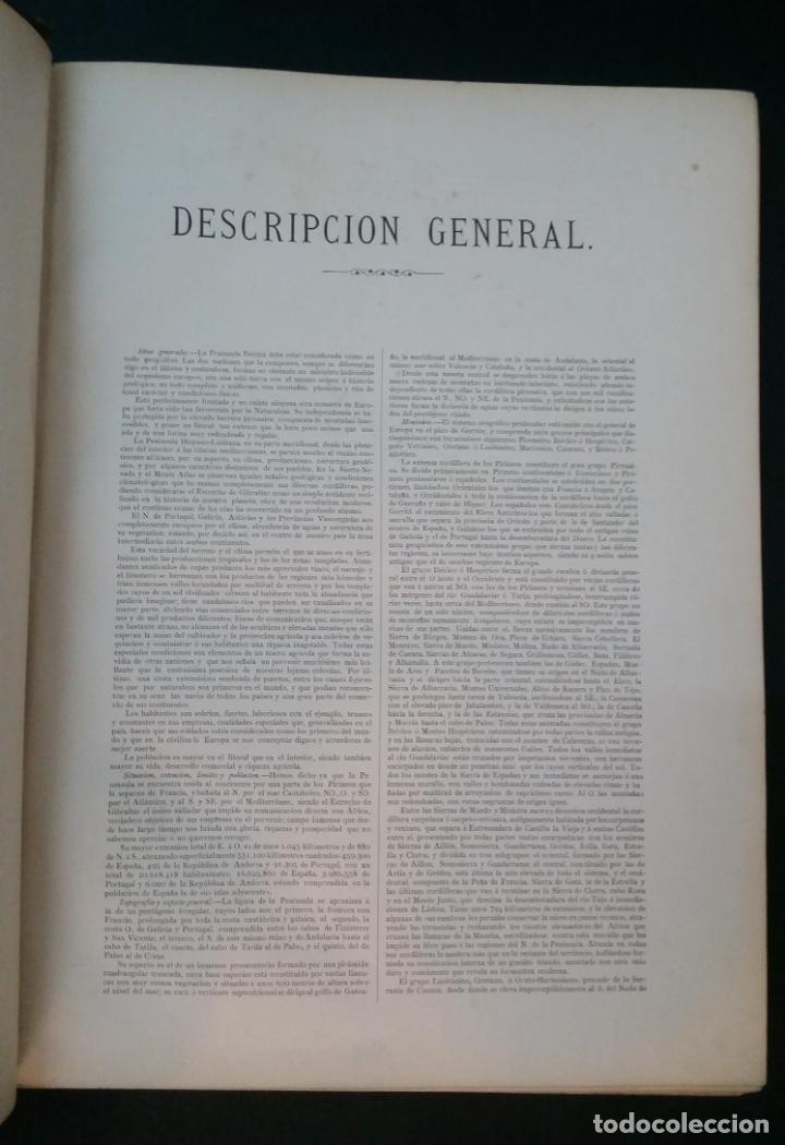 Libros antiguos: 1880 - VALVERDE Y ÁLVAREZ - Atlas geográfico descriptivo de la Península Ibérica, ETC. - completo - Foto 4 - 230191665