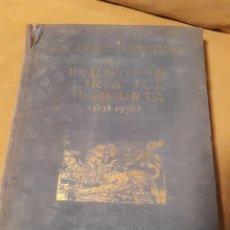 Libros antiguos: REUNIONE ADRIÁTICA DI SICURTA .1828- 1939 GRABADOS , MAPAS ,FOTOS , TRIESTE ,VENECIA , ROMA , ETC. Lote 232848475