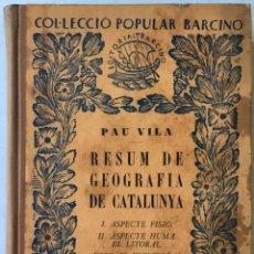 Libros antiguos: RESUM DE GEOGRAFIA DE CATALUNYA. - VILA, PAU.. Lote 234624005