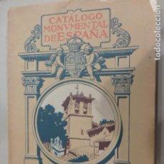 Libros antiguos: CATALOGO MONUMENTAL DE ESPAÑA ALAVA 1915. Lote 234732250