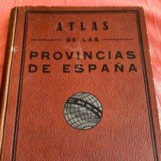 Libros antiguos: ATLAS DE LAS PROVINCIAS DE ESPAÑA. AÑOS 20/30. COLECCIÓN DE MAPAS ESTAMPILLADOS REPÚBLICA ESPAÑOLA. Lote 237529650