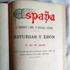 Libros antiguos: 1885 - QUADRADO: ASTURIAS Y LEÓN. Lote 242838355