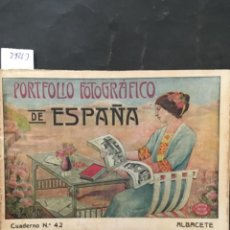 Livros antigos: PORTFOLIO FOTOGRAFICO DE ESPAÑA, ALBACETE, CUADERNO 42. Lote 243128885