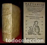1559. POST INCUNABLE. LIBRO EN PERGAMINO SOBRE VIAJES. RARISIMO (Libros Antiguos, Raros y Curiosos - Geografía y Viajes)