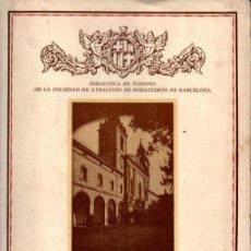 Libros antiguos: F. RAZQUIN FABREGAT : CERVERA (C. 1929). Lote 253809075