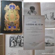 Libros antiguos: RECUERDOS DE UN CIEGO. VIAJE ALREDEDOR DEL MUNDO. 1855 SANTIAGO ARAGO. Lote 254928240