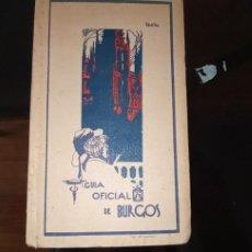 Libros antiguos: GUÍA OFICIAL DEBURGOS RICARDO SUSO. Lote 263110775