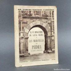 Libros antiguos: EL EX MONASTERIO DE SANTA MARIA Y LAS MARAVILLAS DE PIEDRA - ZARAGOZA - NUÉVALOS - CALATAYUD. Lote 267025049