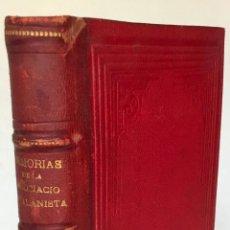 Libros antiguos: MEMORIAS DE LA ASSOCIACIÓ CATALANISTA D'EXCURSIONS CIENTÍFICAS. VOLUM I. 1876-1877.. Lote 269642368
