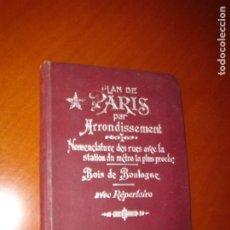 Livres anciens: PLANO DE PARÍS ANTIGUO POR DISTRITOS. CON NOMENCLATURA DE LAS CALLES.. Lote 276055223