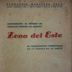 Libros antiguos: ZONA DEL ESTE MARTINEZ BULA ROCHA 33 PLANOS FOTOS MAPAS 1939 URUGUAY. Lote 276941383