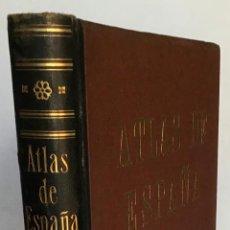 Libros antiguos: ATLAS DE ESPAÑA. 54 MAPAS CORRESPONDIENTES A LAS PROVINCIAS DE ESPAÑA, POSESIONES DEL GOLFO DE.... Lote 277586453