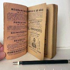 Libros antiguos: EL FIRMAMANTO ZARAGOZANO CON LA GUÍA DE MADRID (1950) CALLEJERO, ESTABLECIMIENTOS, TRANSPORTES, ETTE. Lote 278941613