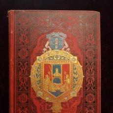 Libros antiguos: ESPAÑA SUS MONUMENTOS Y ARTES - SEVILLA Y CÁDIZ - MADRAZO - AÑO 1884. Lote 287995328