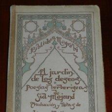 Libros antiguos: LIBRO EL JARDÍN DE LOS DESEOS. POESÍAS BERBERISCAS - SID MOJAND - EDITORIAL: RENACIMIENTO - AÑO: 1. Lote 288597683