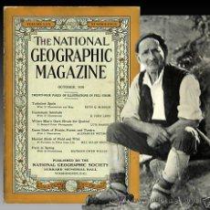 Libros antiguos: 1936 - RARO - GUERRA CIVIL ESPAÑOLA - NATIONAL GEOGRAPHIC. Lote 17022537