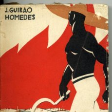 Livres anciens: UGT, CNT PSOE 1933 A TRAVÉS DE LOS CAMPOS ANDALUCES. J GUIRAO HOMEDES. Lote 34521297