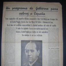 Libros antiguos: 1936 - GIL ROBES - UN PROGRAMA DE GOBIERNO PARA SALVAR ESPAÑA - DISCURSO 9 FEBBRERO 1936. Lote 35632021