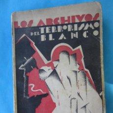 Libros antiguos: LOS ARCHIVOS DEL TERRORISMO BLANCO , FICHERO LASARTE - PEDRO FOIX - PRIMERA EDICION 1931- REPUBLICA. Lote 39341409