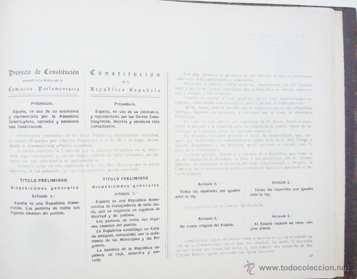 Libros antiguos: REPUBLICA ESPAÑOLA.CORTES CONSTITUYENTES 1931 / ED. RIVAS / ED. ORIGINAL/ PRECIOSO-!! - Foto 6 - 44075215