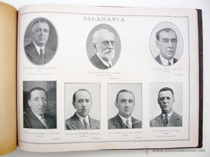 Libros antiguos: REPUBLICA ESPAÑOLA.CORTES CONSTITUYENTES 1931 / ED. RIVAS / ED. ORIGINAL/ PRECIOSO-!! - Foto 8 - 44075215