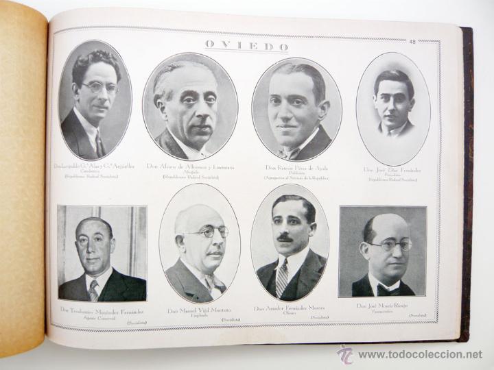 Libros antiguos: REPUBLICA ESPAÑOLA.CORTES CONSTITUYENTES 1931 / ED. RIVAS / ED. ORIGINAL/ PRECIOSO-!! - Foto 9 - 44075215