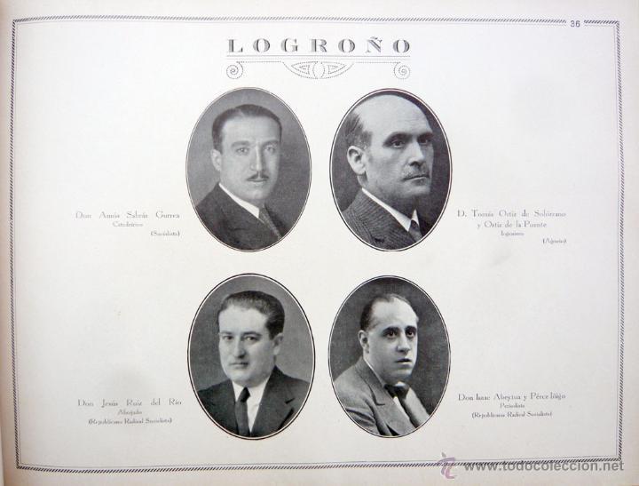 Libros antiguos: REPUBLICA ESPAÑOLA.CORTES CONSTITUYENTES 1931 / ED. RIVAS / ED. ORIGINAL/ PRECIOSO-!! - Foto 10 - 44075215