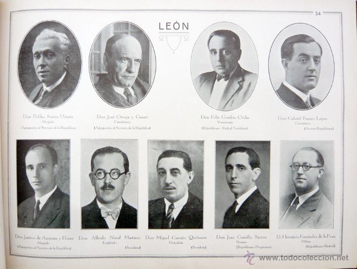 Libros antiguos: REPUBLICA ESPAÑOLA.CORTES CONSTITUYENTES 1931 / ED. RIVAS / ED. ORIGINAL/ PRECIOSO-!! - Foto 12 - 44075215