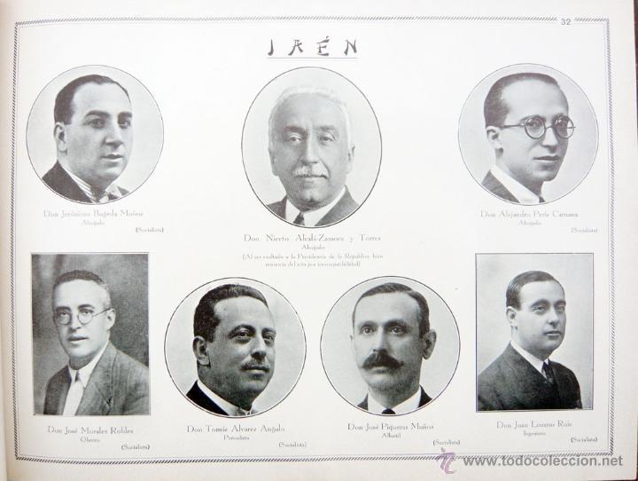 Libros antiguos: REPUBLICA ESPAÑOLA.CORTES CONSTITUYENTES 1931 / ED. RIVAS / ED. ORIGINAL/ PRECIOSO-!! - Foto 13 - 44075215