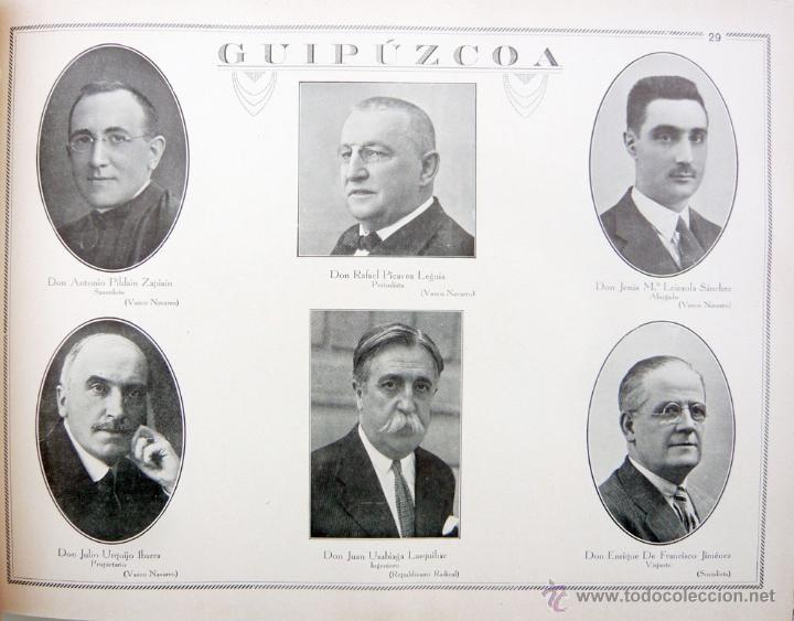 Libros antiguos: REPUBLICA ESPAÑOLA.CORTES CONSTITUYENTES 1931 / ED. RIVAS / ED. ORIGINAL/ PRECIOSO-!! - Foto 14 - 44075215