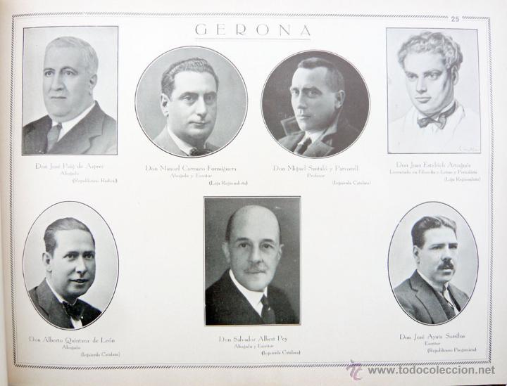 Libros antiguos: REPUBLICA ESPAÑOLA.CORTES CONSTITUYENTES 1931 / ED. RIVAS / ED. ORIGINAL/ PRECIOSO-!! - Foto 15 - 44075215