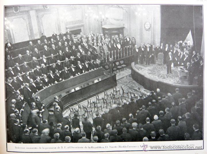 Libros antiguos: REPUBLICA ESPAÑOLA.CORTES CONSTITUYENTES 1931 / ED. RIVAS / ED. ORIGINAL/ PRECIOSO-!! - Foto 17 - 44075215